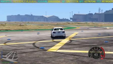 小辉哥 GTA5 MOD 宝马M2 极限驾驶