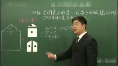 初中辅导补习班 小学生四年级作文400字 纳米盒小学英语