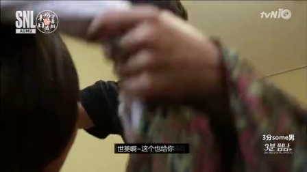 【末日鸡蛋黄字幕组出品】160611 SNL KOREA 7 AOMG中字cut合集