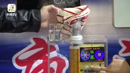 中国网上市场【中网TV、COTV】发布: 佛山顺德速惠尔斯瑞斯特健康饮水机磁能热水器