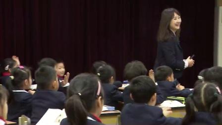 人教版语文一下《文具的家》课堂教学视频实录-季佳赟