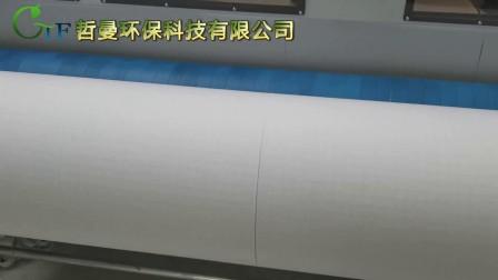 专业出口 大型 分切机 防静电无纺布过滤布 上海哲曼环保科技