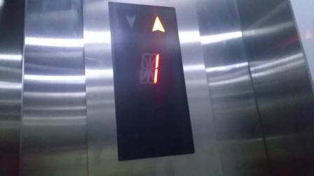 御瀚苑写字楼日立电梯2