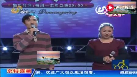 妻子唱歌太好听了 农村丈夫一月挣七百怕妻子出名现场不让媳妇唱歌