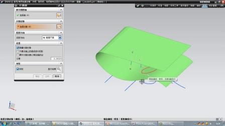 第90讲:NX8.5建模之分割面&取消修剪&删除边&删除体!