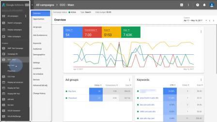 最新的Google AdWords后台有那些体验。