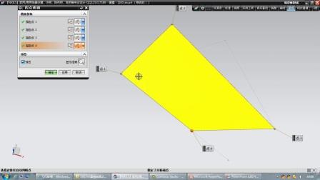 第100讲:NX8.5建模曲面之四点曲面命令的应用!