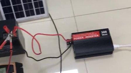 小型家用离网发电系统