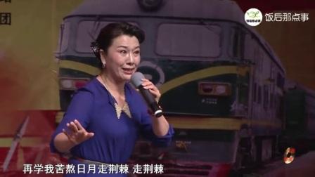 豫剧【香魂女★环环她低头无言轻轻离去】