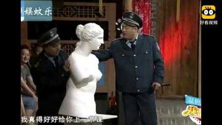 宋晓峰最搞笑小品,句句都是笑点,全场笑疯了,赵本山看傻眼! (1).mp4