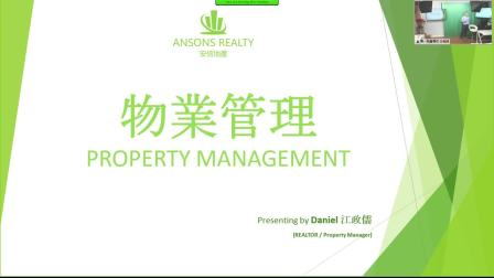 First Realty School Property Management by Daniel-Owner of Anson Realty