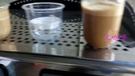 3-贝泽拉咖啡机做咖啡-logo《一次性奶茶胖胖杯圆底U型Q杯》