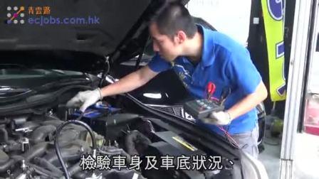 HKMI-首創流動驗車服務