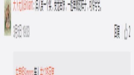 """宋丹丹女儿奥斯卡获奖,却被网友怼""""一脸卑贱的样子,可怜兮兮"""""""