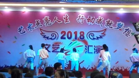 商都县第 一中第21届校园艺术节