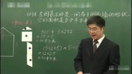 小学二年级数学题口算 西安小学家教 三年级上册语文