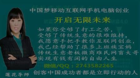 马云演讲2018最新演讲 新的实体经济诞生,将会淘汰很多行业 (1)