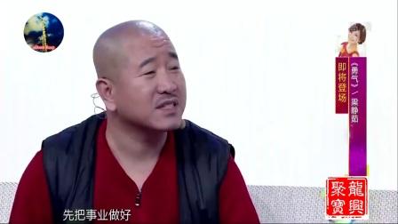 王小利李琳王亮爆笑小品《催婚》,这一家子太搞笑了,差点笑抽了.mp4