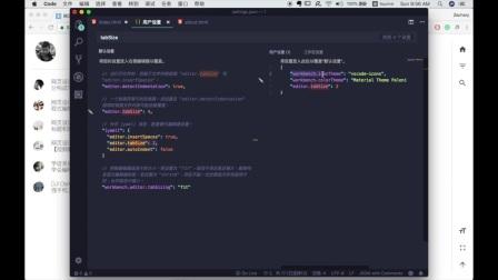 网页由哪些部分构成?网页设计学徒04