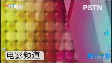 霹雳鼠闪电鹿电影频道(3)