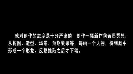 耿建先生最新力作杜甫诗意图《饮中八仙歌》-金安传媒