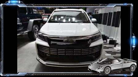 全新大7座SUV车型北汽幻速S7L正式亮相北京车展,外观更霸气