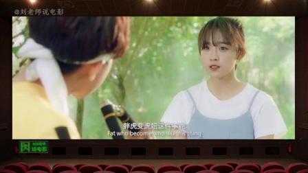 :C位出道的蔡徐坤 就这样被女孩子欺负了?