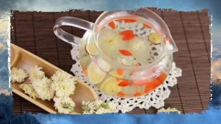 常用眼喝杯枸杞菊花茶吧!枸杞菊花茶的功效挺多的!