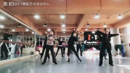 古典舞云手组合《梁祝》