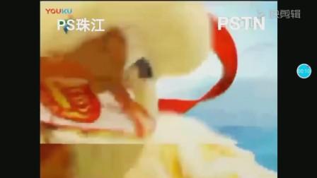 霹雳鼠闪电鹿珠江频道(3)