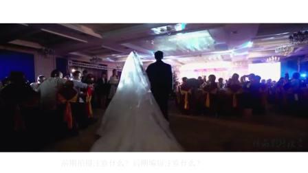 高端婚礼视频l剪辑技巧
