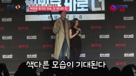 20180430[eNEWS24]Netflix韩国综艺节目<犯人就是你>制作发布会-朴敏英相關 (1m52s) 1080p
