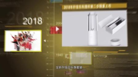 【爱碟传媒】炎帝生物华盛系统2018宣传片