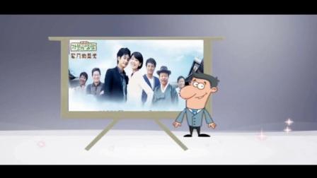重温朴施厚尹晶喜主演的韩剧《家门的荣光》最好看的家庭爱情剧