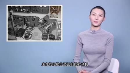 早安汽车 | 05月02日-戏说车事-本田摩托车的故事(上)