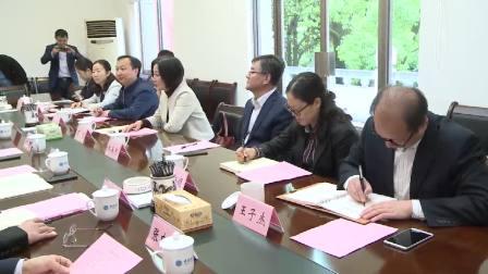 华北电力大学党委书记周坚一行来校访问
