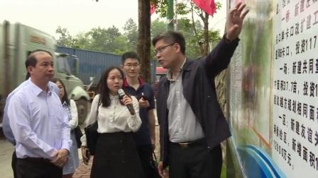 广西凭祥综保区管委会越南谅山—同登口岸经济区管委会举行2018年一季度工作会晤
