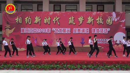 濮阳市油田第六中学2018初三艺术节实录