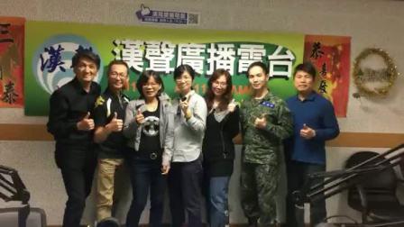 汉字有意思节目第十七集