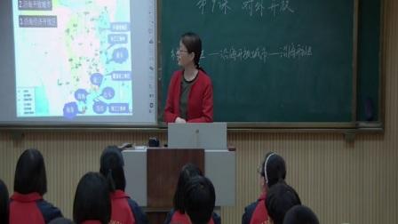 初中歷史部編版八下《第9課 對外開放》河北王紅娟