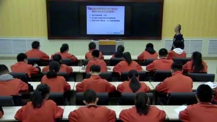 初中歷史部編版八下《第9課 對外開放》黑龍江吳成強