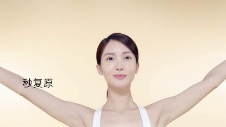 法国娇兰帝皇蜂姿黄金复原蜜15秒广告片——金晨