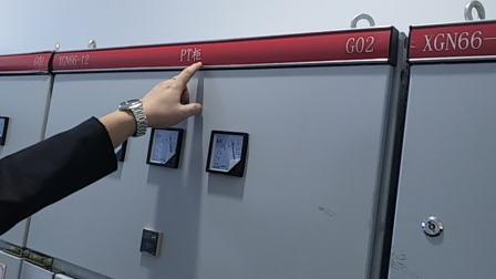 高压作业(K2)4高压柜巡检