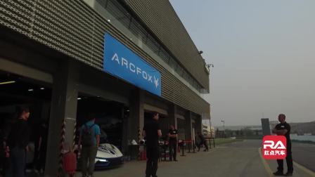 北汽ARCFOX-7安全车正式亮相China GT