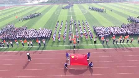 2018.4.28 范公小学体育节开幕式