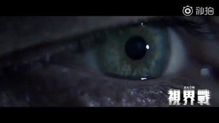 《匿名者》,设定超牛X的科幻新作!