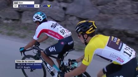 2018环罗曼蒂自行车大赛第4赛段