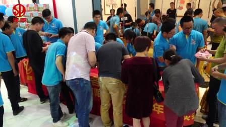 广东省普宁市益君嘉食品有限公司2018年座谈会