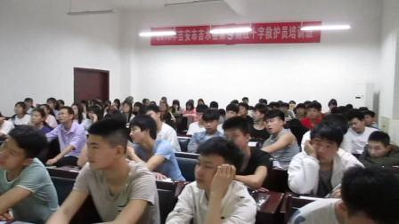 5月2日吉水红十字会为井冈山经贸学校应急救护培训录像