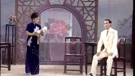 《少奶奶的扇子-赠扇》陆炳辉演唱专辑之五